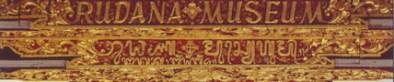 RAM-Gate-1